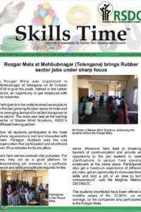 Skills Time E-Newsletter October Issue 2018