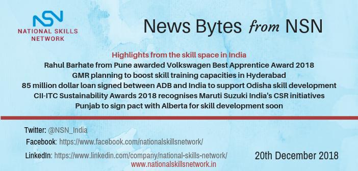 Skill Development News