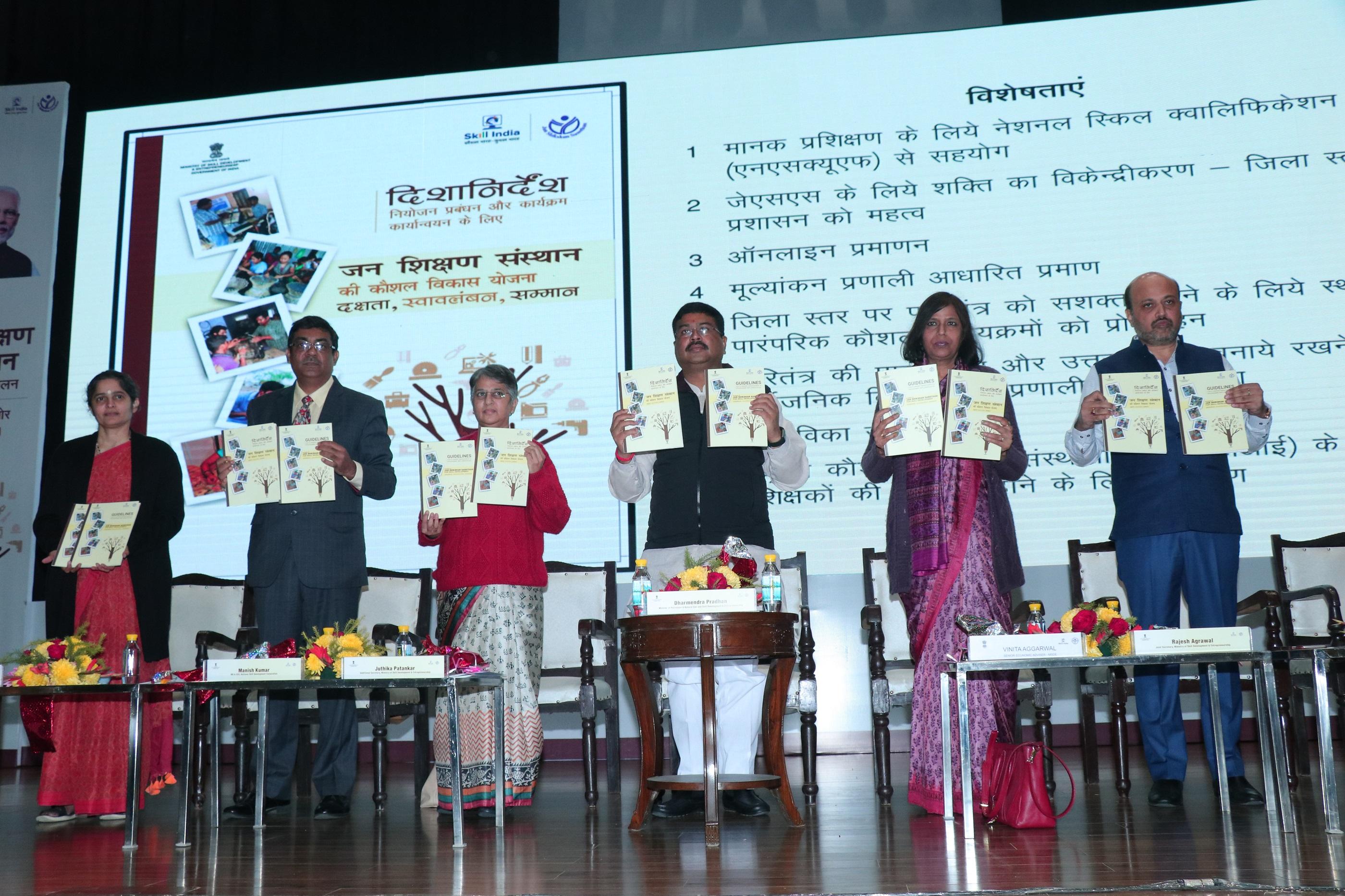 Jan Shikshan Sansthans (JSS) reforms
