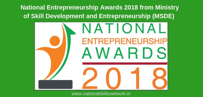 National Entrepreneurship Awards 2018