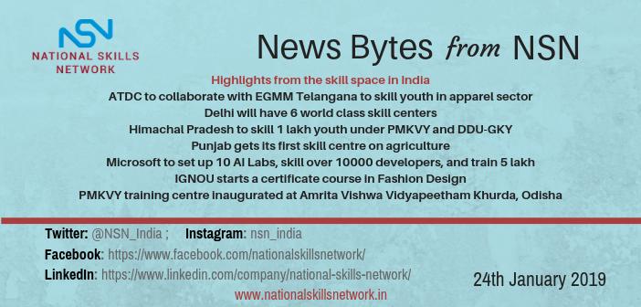 Skill Development News 24 January 2019