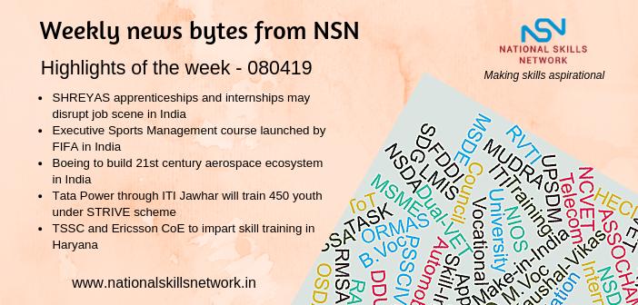 skill development news bytes 080419