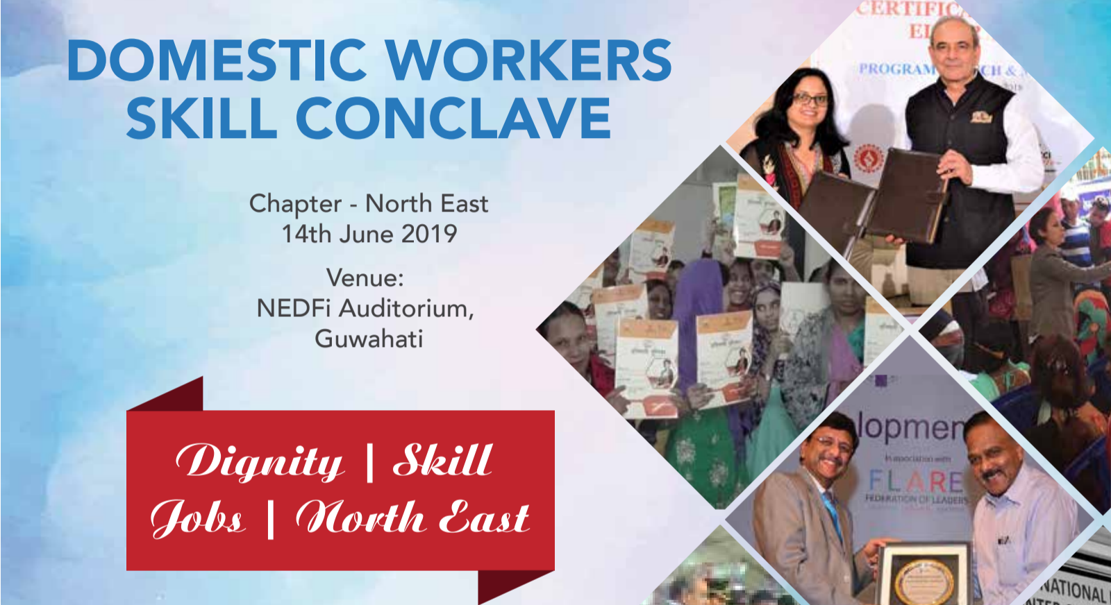 Domestic Workers Skill Conclave at NEDFI Guwahati on June 14th 2019