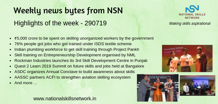 News Bytes on Skill Development and Vocational Training – 290719
