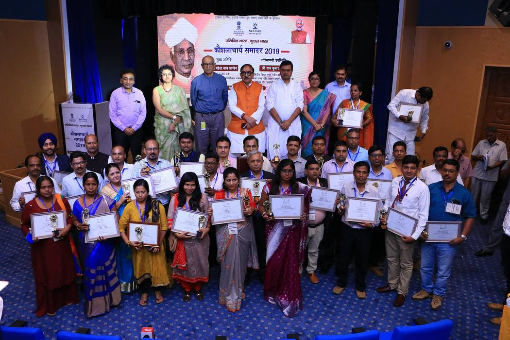 skill_india_honours_53_skill_trainer_with_kaushalacharya_awards_on_the_occasion_of_teachers_day