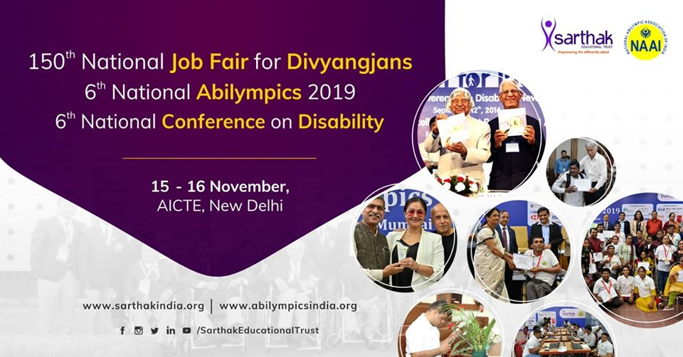 6th National Abilympics and National Conference on Disability to bring spotlight on inclusivity of differently-abled