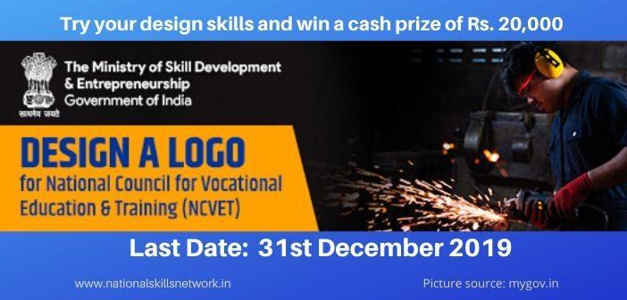 MSDE contest for NCVET logo design1
