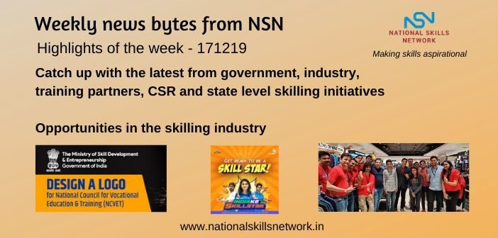 News Bytes on Skill Development and Vocational Training – 171219
