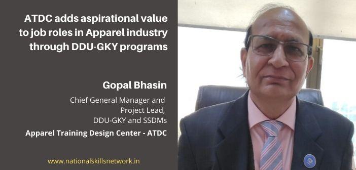 ATDC apparel industry DDU-GKY programs