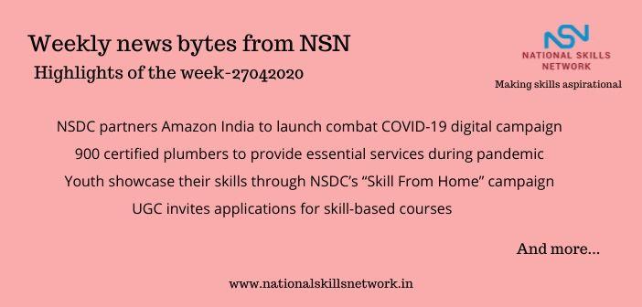 News Bytes on Skill Development