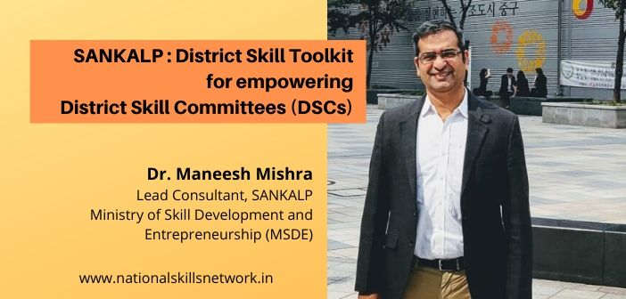 District skill toolkit for empowering District Skill Committees