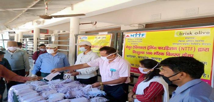 NTTF distributes 10,000 face masks