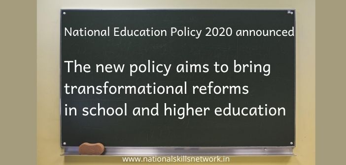 Highlights of the National Education Policy 2020