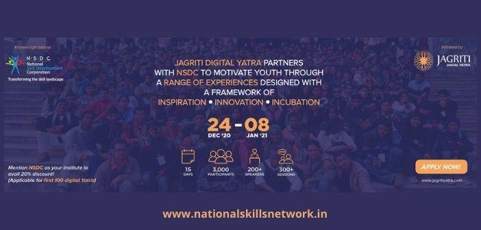 NSDC partners Jagriti Sewa Sansthan to strengthen Skill India Mission