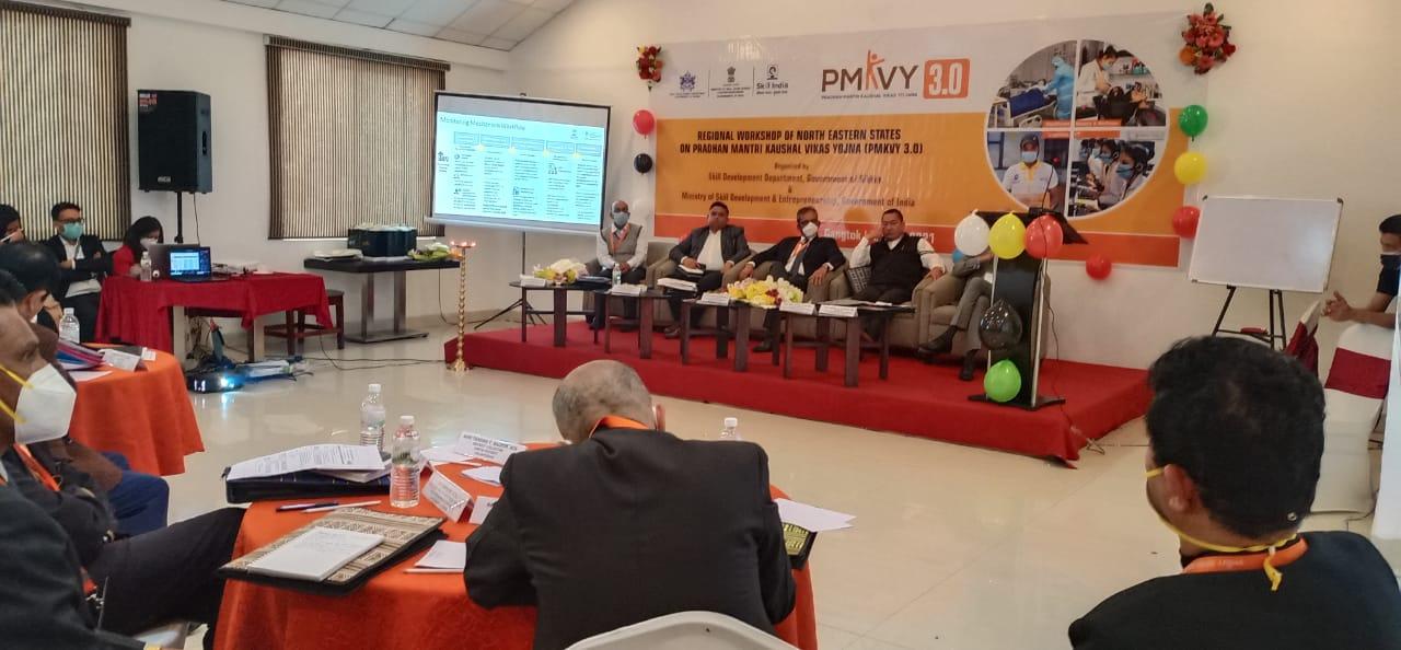 Skill India conducts regional workshop