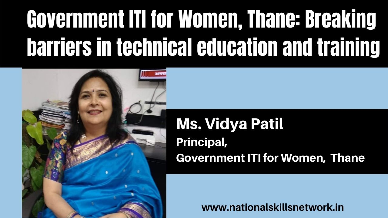Government ITI for Women