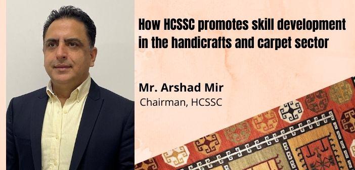 HCSSC promotes skill development