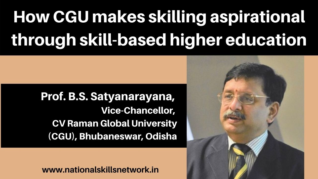 skill-based higher education